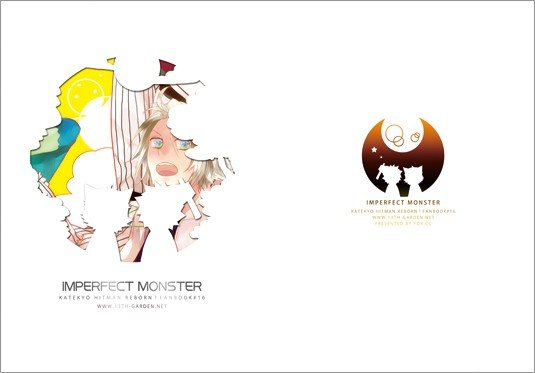 Imperfect Monster -半吊子怪物-