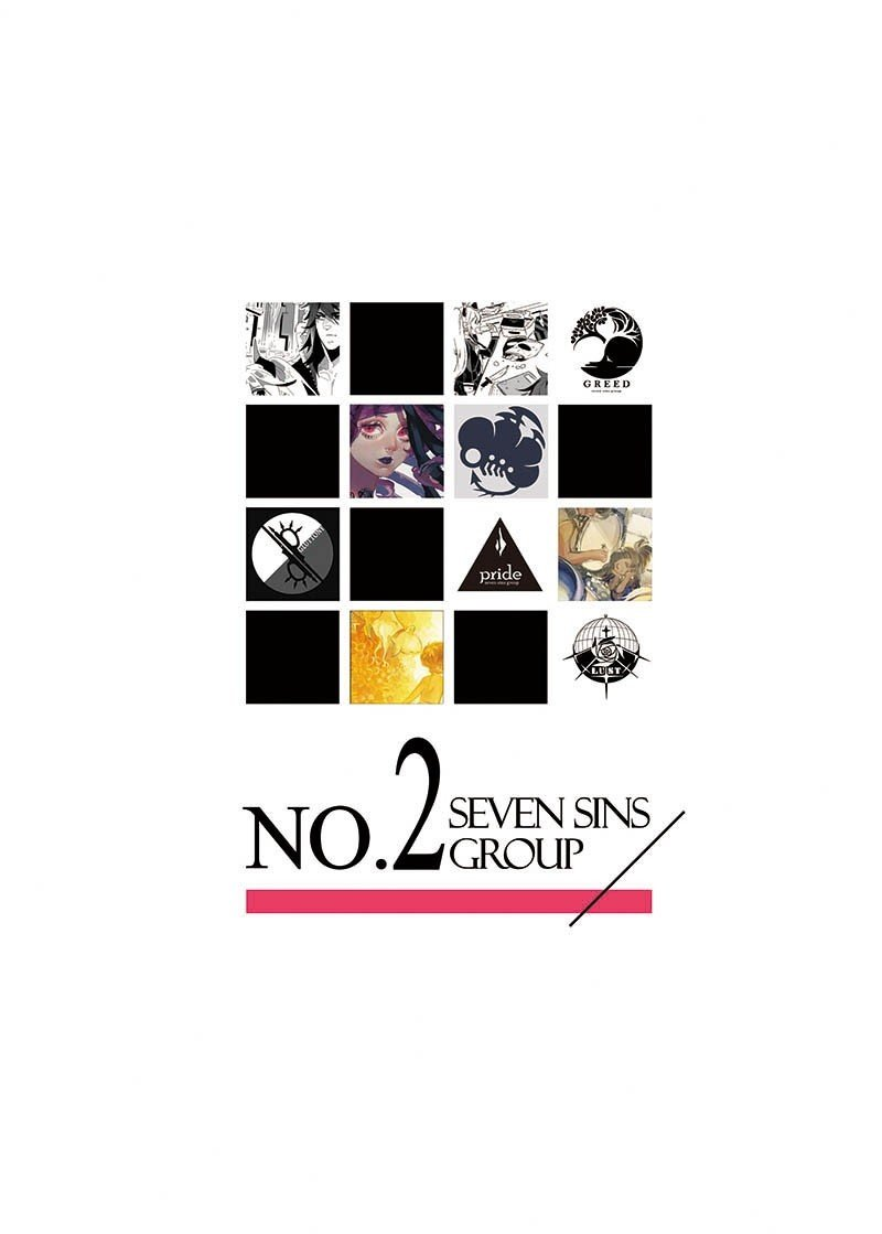 NO.2 Seven sins group