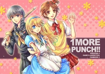 1MORE PUNCH!!
