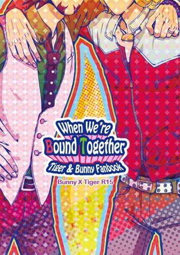 《When We're Bound Together》