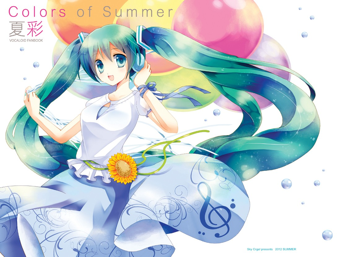 Colors of Summer 夏彩