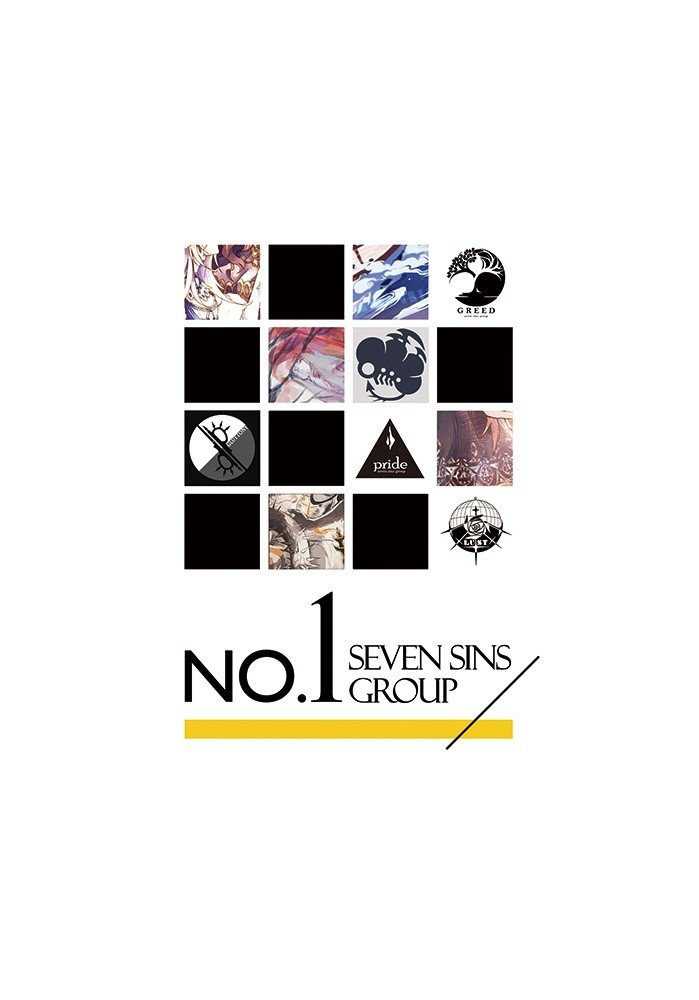 NO.1 Seven sins group 七罪旅團合本