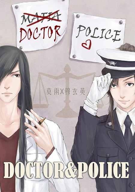 Doctor & Police