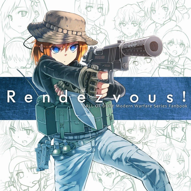 Rendezvous! - CALL OF DUTY Modern Warfare Series Fanbook