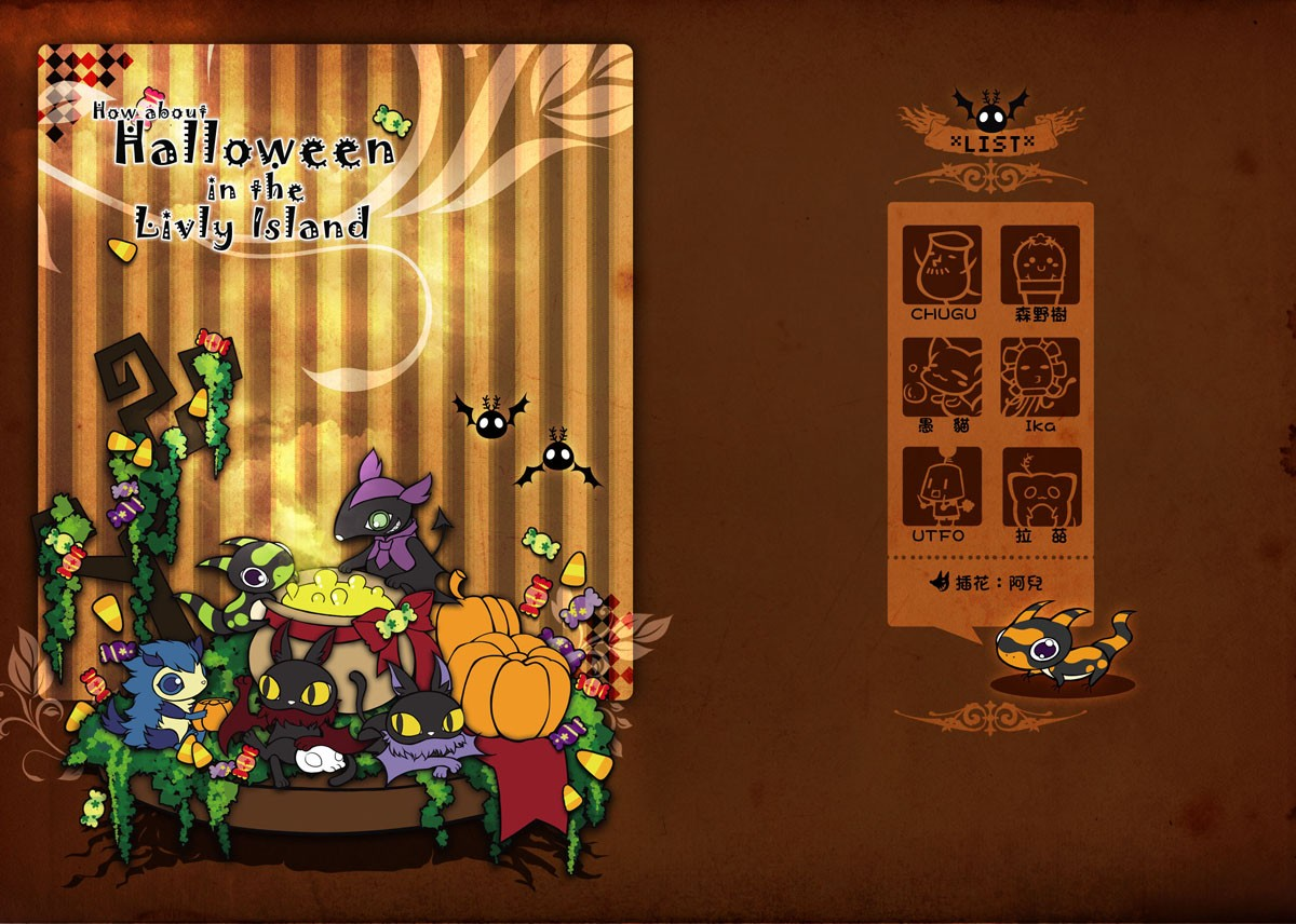 How about Halloween in Livly Island
