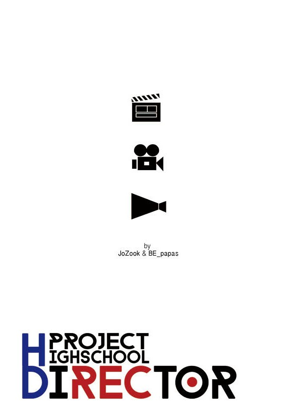 Project Highschool Director