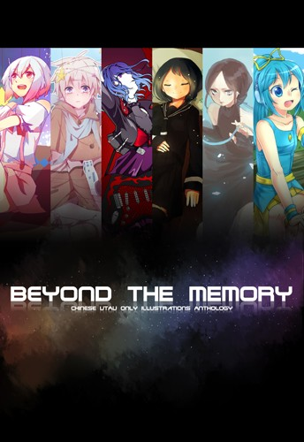 Beyond the Memory