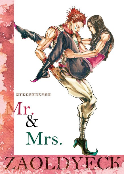 揍敌客夫妇 Mr.&Mrs.Zaoldyeck