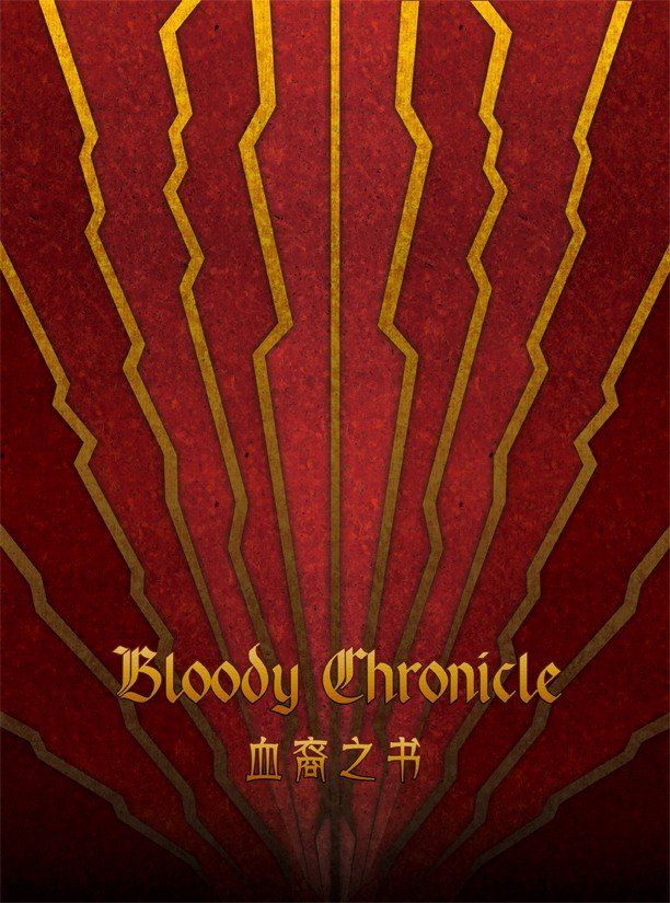 Bloody Chronicle血裔之书