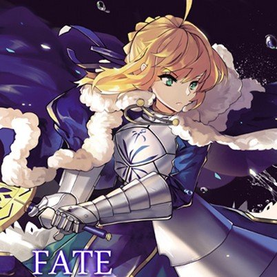 Fate Reopened